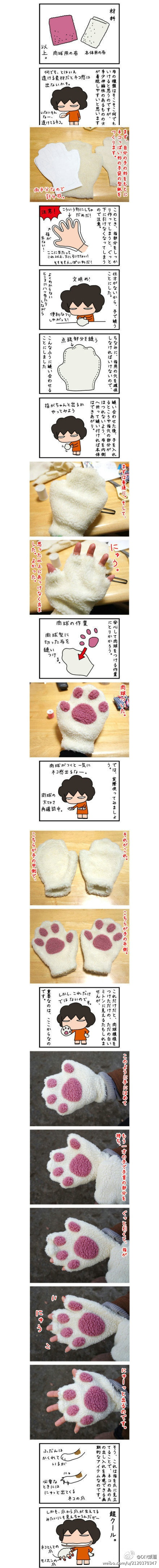 DIY cat gloves!!