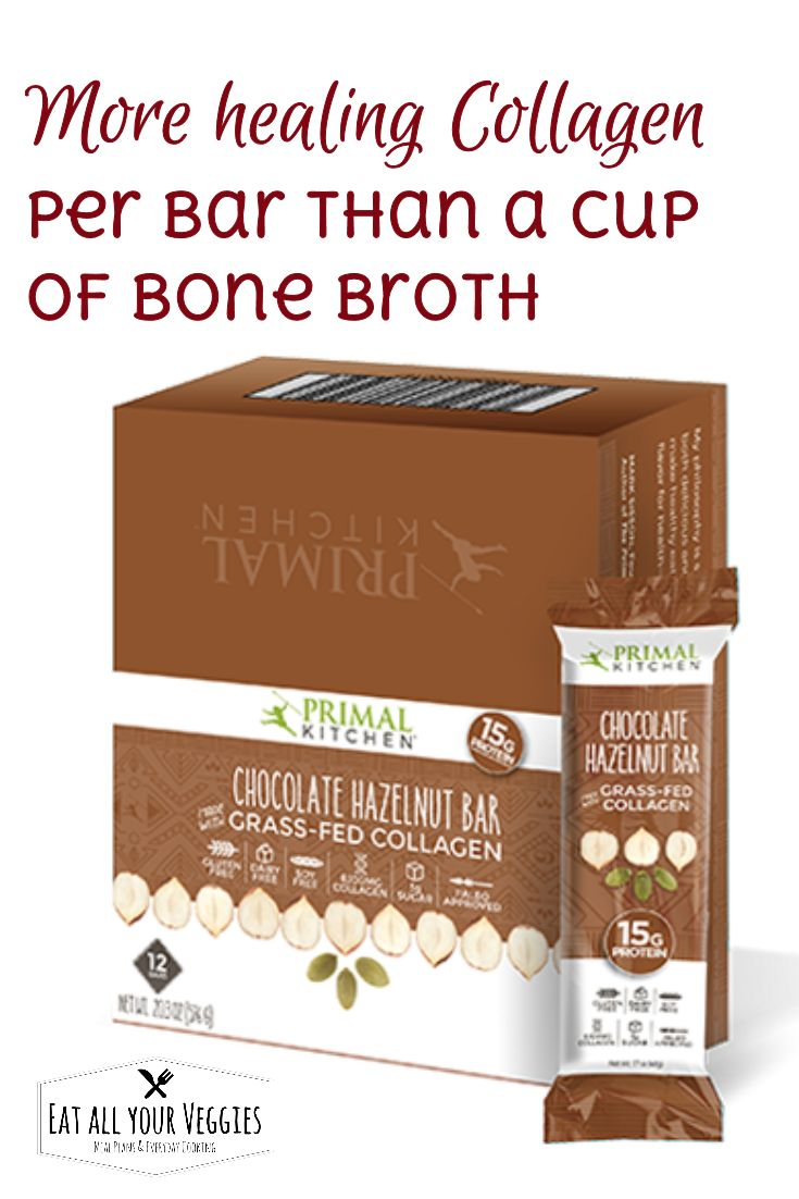 Each bar has more healing collagen then a cup of broth.  And with all whole ingredients and only 3 grams of sugar.  These are the ideal snack for on the go!  #ad (affiliate link)