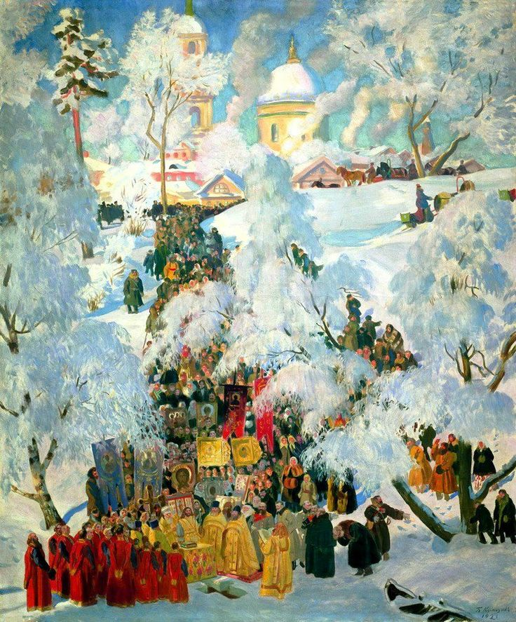 Борис Кустодиев Крещенское водосвятие
