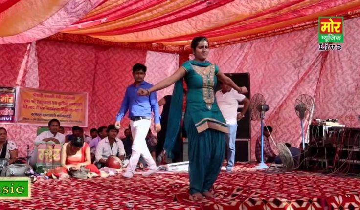 Dhunge Man Man Ke Sapna Dance Video
