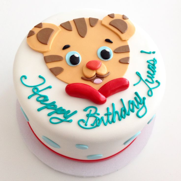 Daniel The Tiger Cake | Baby Bea's Bakeshop