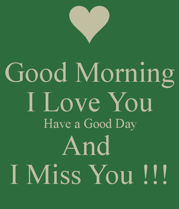 Good morning sweetheart just so you know... I LUSM..♡ ♡ @