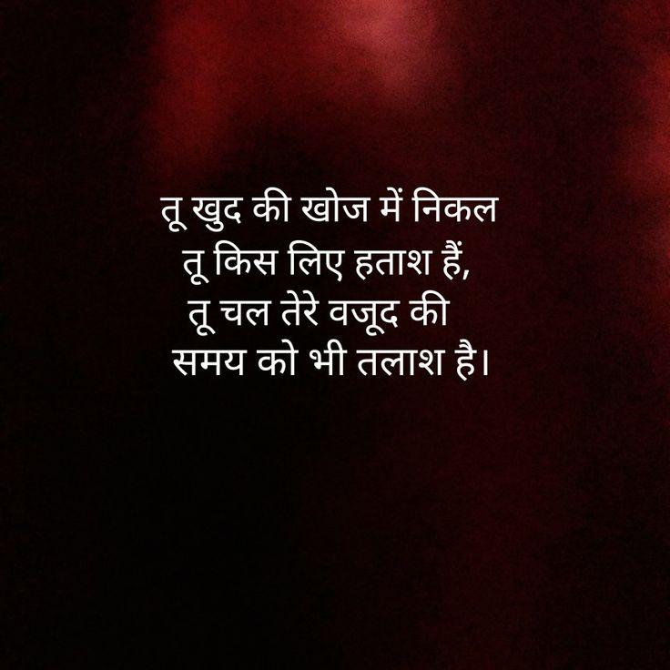 Apni ahmiyat pehchaan...Teri talaash me h ye zamaana bhi...