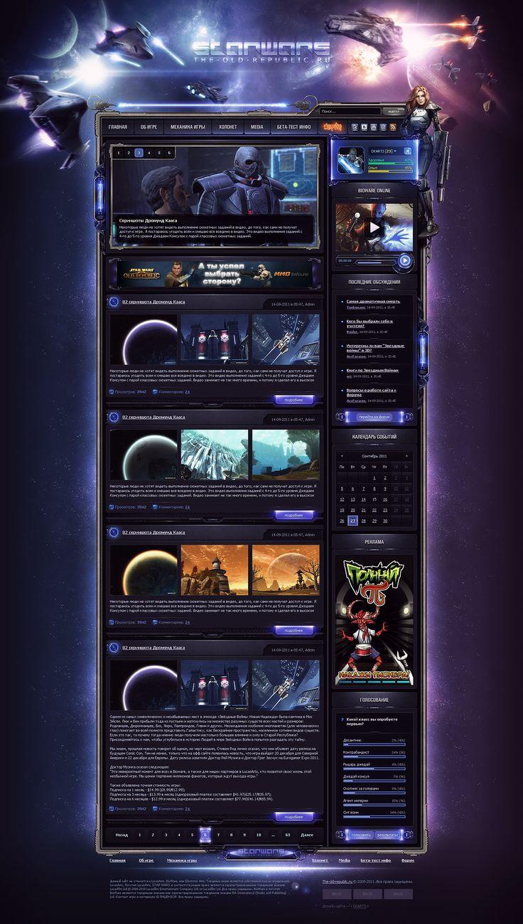 Star Wars: the Old Republic by DKarts2009 on deviantART