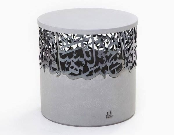 Ah...... Iyad Naja, beautiful works of Art, Calligraphy home decor