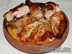 Чкмерули - это очень вкусное блюдо грузинской кухни, которое готовится из курицы.