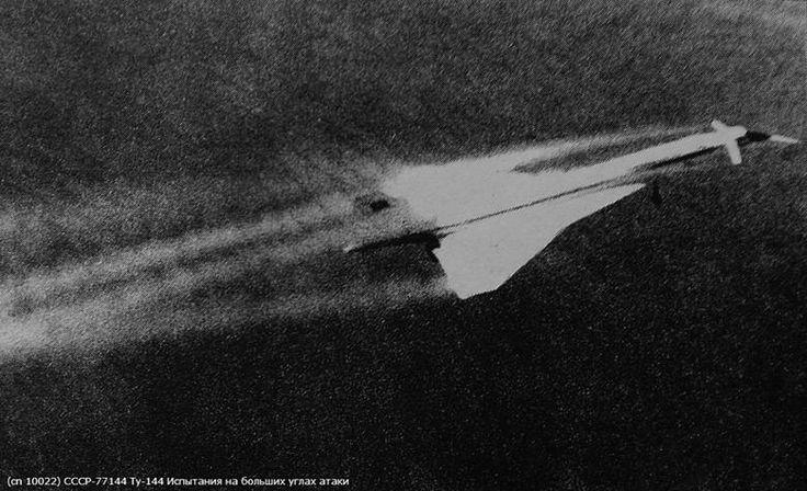 Ту 144: «взлеты» и «падения». Часть I | Самолет
