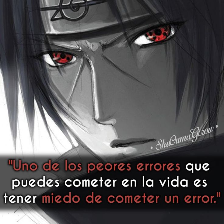 Uno de los peores errores #ShuOumaGcrow #Anime #Frases_anime #frases