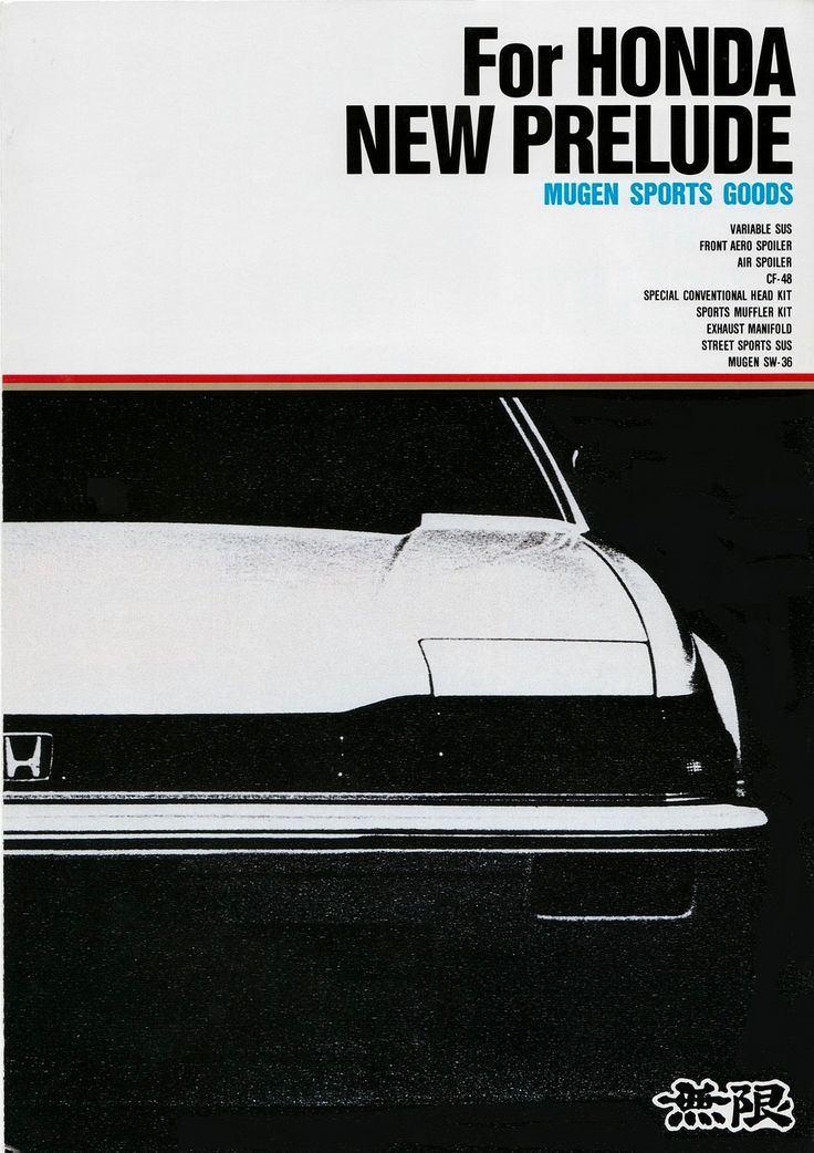 Honda Prelude Mk2 Mugen Power Japan Brochure