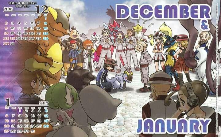 Groupon Calendario.Calendario Pokespe Pokemon Special Pokemon Pokemon