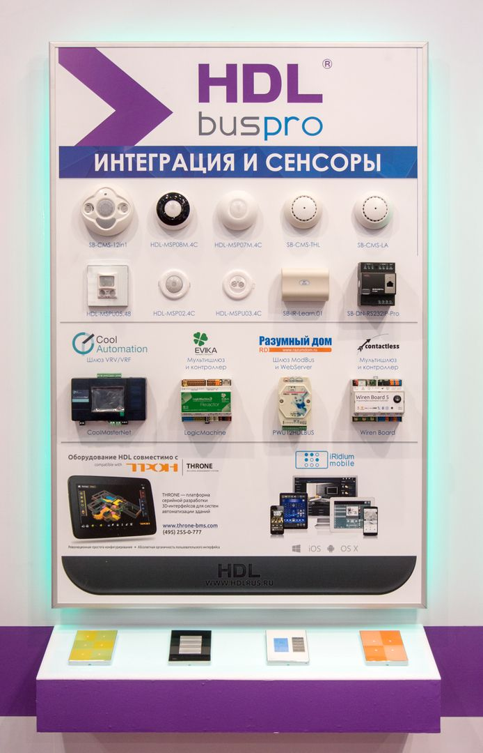 HDL Buspro. Интеграция и сенсоры. Устройства для интеграции системы HDL-BUS Pro c множеством стороннего оборудования от других производителей и предоставляющие инструменты для программирования и внешнего управления. Устройства этого типа позволяют организовать взаимодействие различных уровней системы и ее сегментов. При помощи шлюзов система Умный Дом может быть интегрирована в существующую сетевую инфраструктуру, что позволяет сократить расходы на ее расширение и значительно расширить ее…