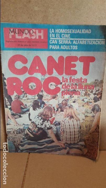 MUNDO FLASH - 1977. CANET ROC, LA FESTA DE LA LLUNA PLENA. SUPLEMENTO MUNDO DIARIO.