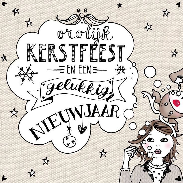 #handlettering #christmas #cards #kerstkaart #illustratie #illustration by Fantazien.nl