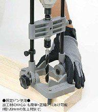 Amazon | SK11(エスケー11) ワンタッチ式ドリルガイド 390×150mm SIDG-1 | ドリルスタンド
