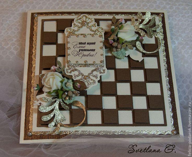 с днем учителя шахматы открытка фантазия возникает мужчин