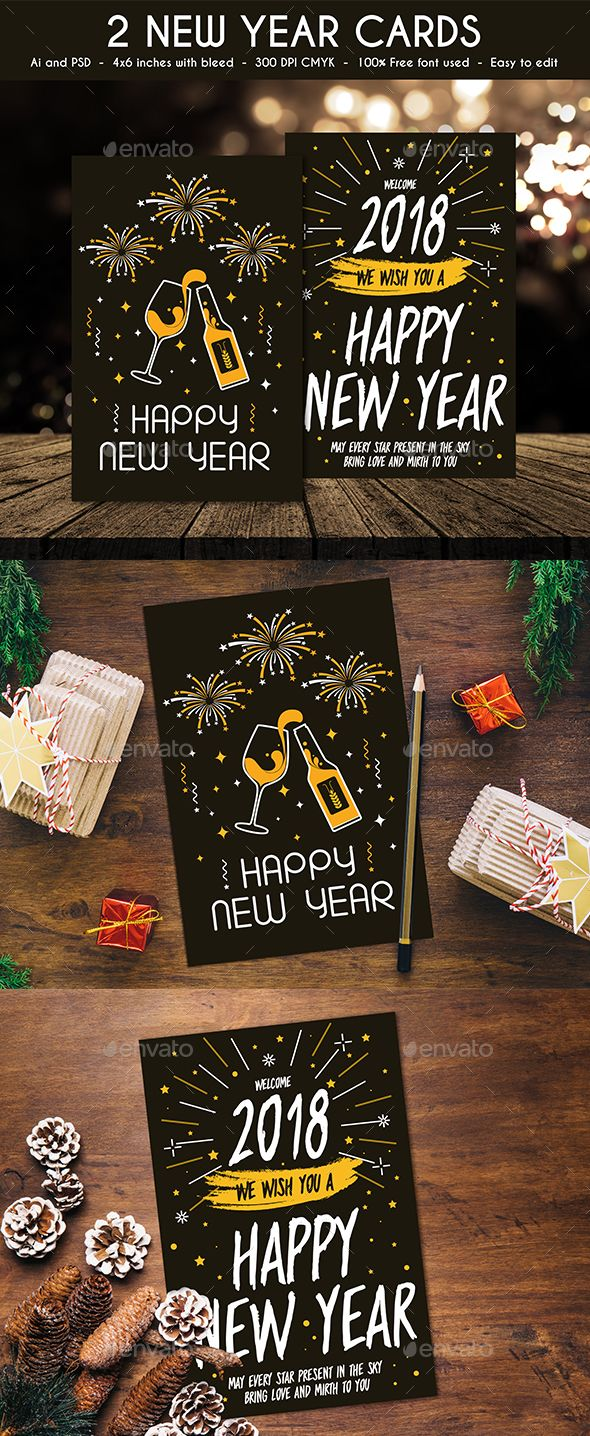 2 new year cards new year greeting cards