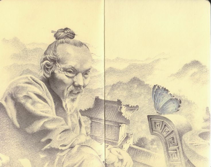 taoist and butterfly   Flickr - Photo Sharing!Попский Ростислав