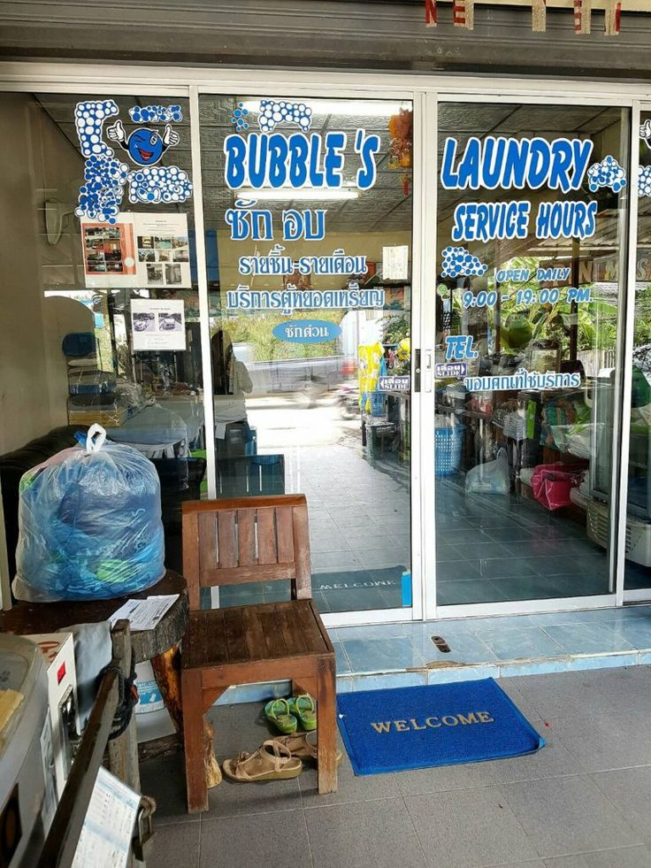 Bubble's Laundry Hua Hin
