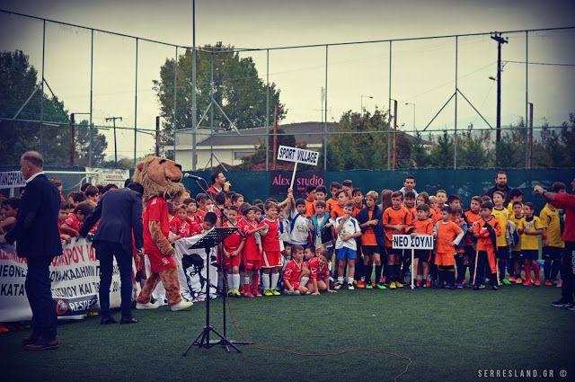 2ο Διεθνές Τουρνουά Ακαδημιών με την παρουσία του Γιώργου Καραγκούνη - Φωτογραφικό υλικό_Part 2 [25 photos]