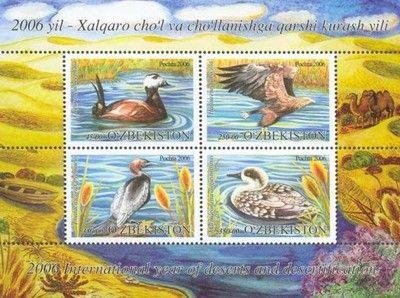 Uzbekist* - Filatelistyka, znaczki pocztowe - Allegro.pl. Więcej niż aukcje.
