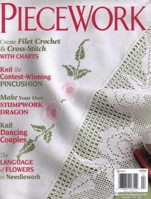 Piecework Interweave www00001_300