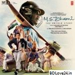 M.S. Dhoni The Untold Story Mp3 Songs Download In High Quality, M.S. Dhoni The Untold Story Mp3 Songs Download 320kbps Quality, M.S. Dhoni The Untold Story Mp3 Songs Download, M.S. Dhoni The Untold Story All Mp3 Songs Download, M.S. Dhoni The Untold Story Full Album Songs Download,M.S. Dhoni The Untold Story djmaza,M.S. Dhoni The Untold Story Webmusic,M.S. Dhoni The Untold Story songspk,M.S. Dhoni The Untold Story wapking,M.S. Dhoni The Untold Story waploft,M.S. Dhoni The Untold Story…