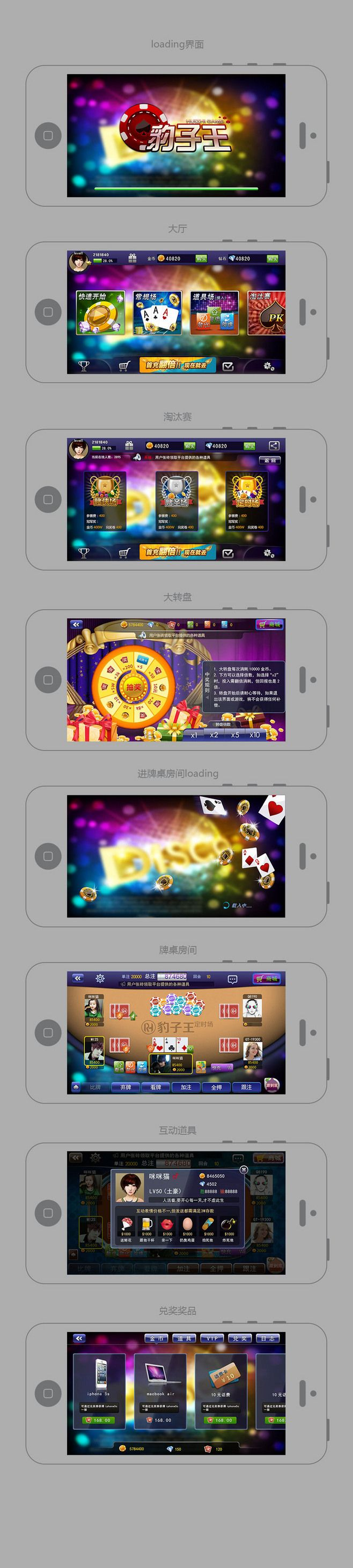 1108 best game ui images on pinterest game design game ios