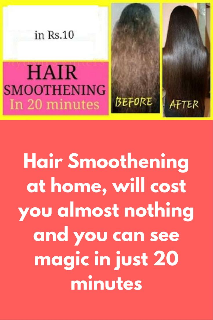 Hair Smoothening at home, will cost you almost nothing and you can see magic in just 20 minutes For this hair smoothening treatment you will need Aloe vera gel – 5 tbsp Hair conditioner – 1 tbsp Vitamin E capsules – 2 Hair serum – 1 spoon Apple cider vinegar – Half tsp Mix aloe vera gel and hair conditioner in a clean bowl Add 2 vitamin E capsules Add 1 spoon of …