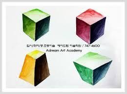 Image result for 수채화 기초