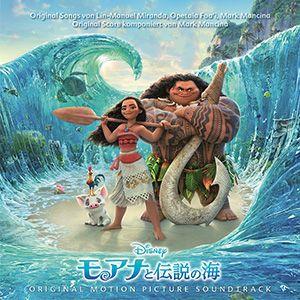 ディズニー映画最新作モアナと伝説の海サントラ英語版日本オリジナルジャケット解禁