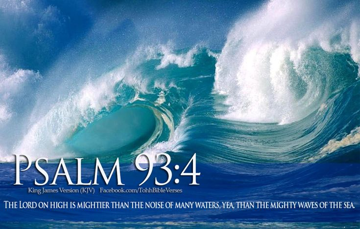 Quotes About Discovery Inspired By The Ocean: Verse Psalm 93:4 Ocean Waves Of