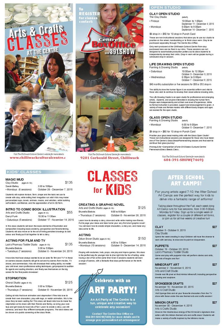 Chilliwack Cultural Centre Fall Classes Brochure  Your handy guide to The Chilliwack Cultural Centre's Fall Arts & Crafts Programming!