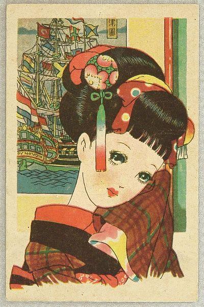 Junichi Nakahara 1913-1988 - Japanese Girl and Foreign Ship