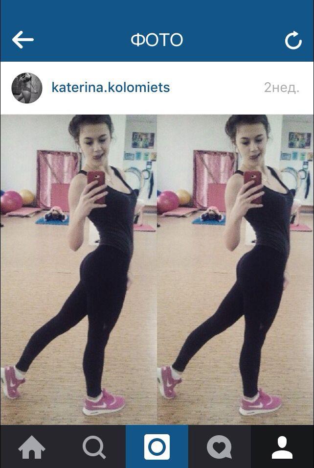 Тренировочка, день ног. Уставшая, но радостная)))