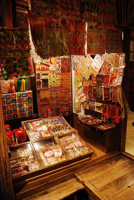 retro sweet shop at Shitamachi museum in tokyo