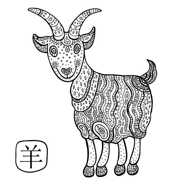 Zodiac Aries Colouring Page