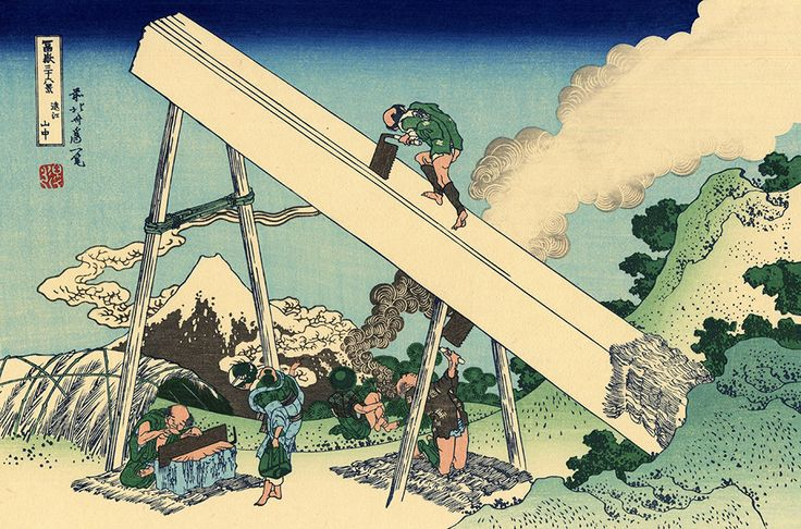 Le Mont Fuji, l'une des estampes de la série d'Hokusai Les 36 vues du Mont Fuji, à découvrir à la Banque de l'Image!