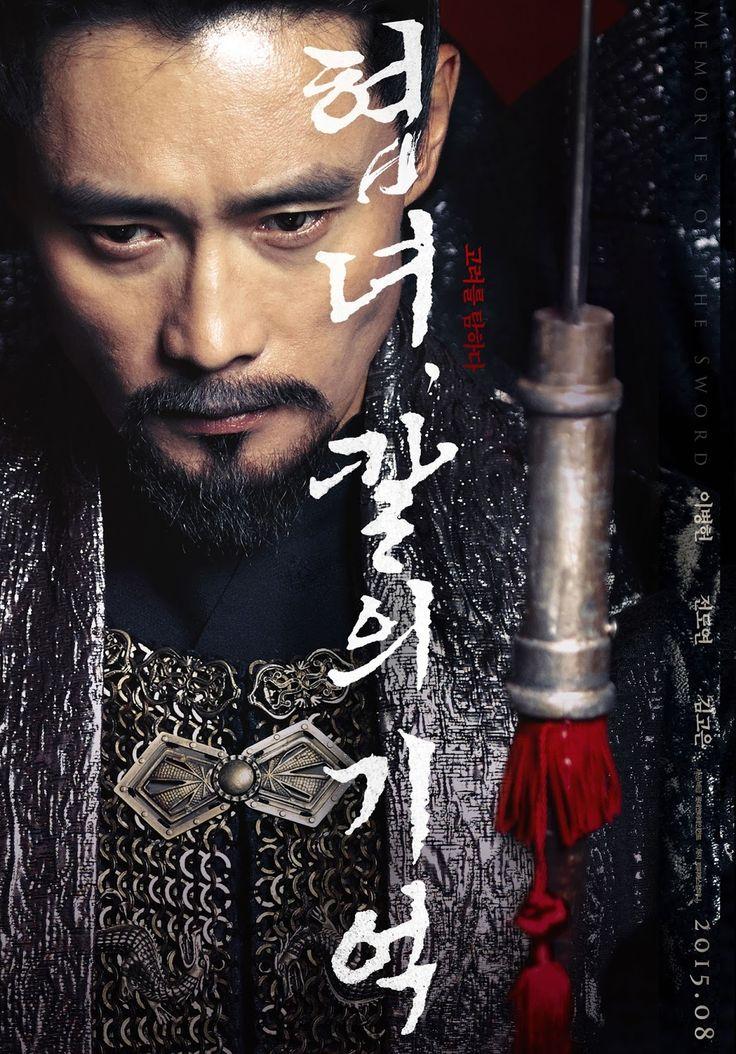 Memories of the Sword (2015) {Soundtrack บรรยายไทย} - ดูหนังออนไลน์   ดูหนังออนไลน์ หนัง ดูหนัง HD หนังใหม่ ดูหนังฟรี Movie 2016