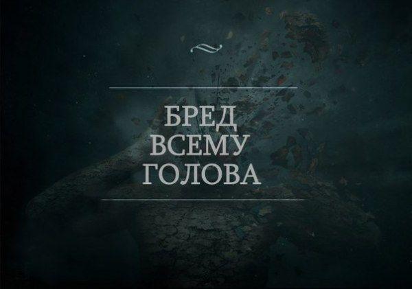 http://www.radionetplus.ru/izobrazhenija/zabavnye_foto/47379-igra-slov-45-kartinok.html