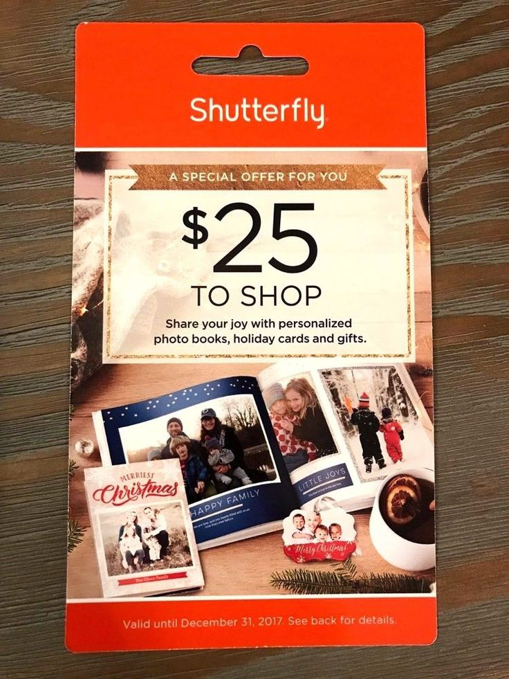 Shutterfly $25 To Shop - Holiday Coupon $25 OFF - Valid Until December 31,  2017