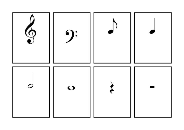 Music Symbol Flash Cards - printable