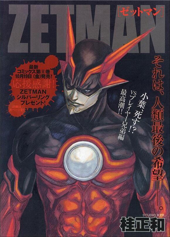 Yon's k2r - Masakazu Katsura