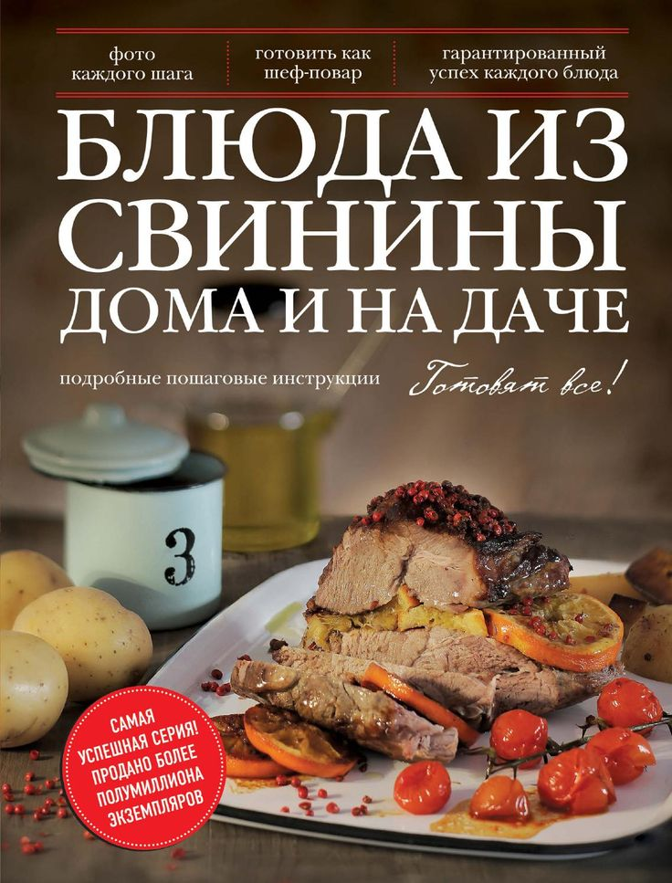 А. Братушева (ред.) - 2015