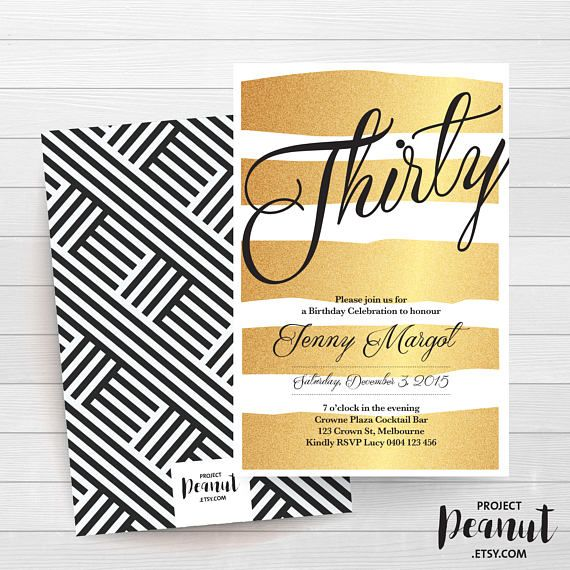 Thirty Birthday - Gold Birthday - Gold Invitation - Adult Birthday - Birthday Invitation - Golden Anniversary - Black and White - Thirty Celebrate your 30th birthday in style with this modern minimalist invitation.  PLEASE NOTE:  + You are purchasing a digital file only.  + NO PRINTED MATERIALS ARE INCLUDED!  + There are NO REFUNDS as this is a digital product.  + A reminder that this is a DIGITAL PRODUCT.  WHAT DO YOU GET? 4x6 inch digital printable invitation - with *bonus reverse side…