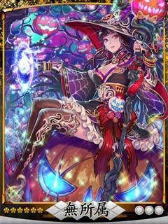 【いたずら】南瓜の魔女の画像