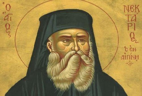 Αγιος Νεκτάριος: Τι είναι η φιλία - http://www.vimaorthodoxias.gr/theologikos-logos-diafora/agios-nektarios-ti-ine-i-filia/