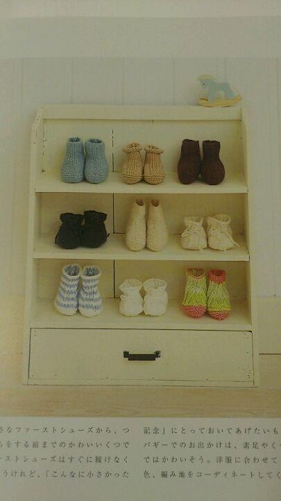 ニット本『はじめましての赤ちゃんへ 手編みの贈り物』|Un ange passe☆ |Ameba (アメーバ)