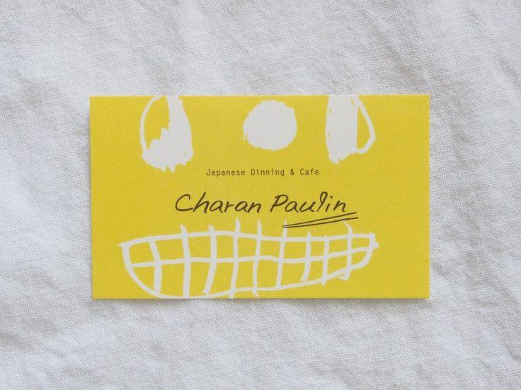 charan-paulin
