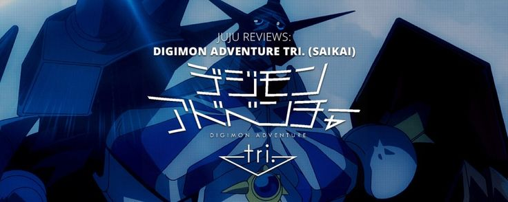 JuJu Reviews: Digimon Adventure tri. (Saikai)  After 6 years, the Digidestined are back to save the world from evil in Digimon Adventure tri. Does the sequel live up to the hype? >>