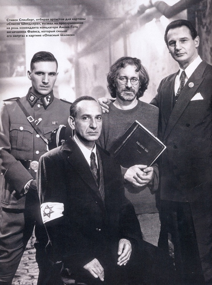 schindlers list as interpreted by stephen spielberg The novel was adapted as the 1993 movie schindler's list by steven spielberg after acquiring the rights in 1983,  oskar schindler's list at auschwitzdk.
